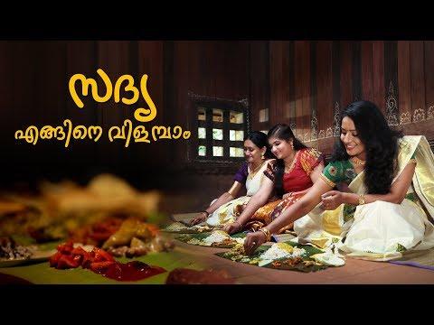 How to Serve a Sadya, traditional Vegetarian Feast of Kerala | Order of Kerala Sadya