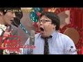 タイムマシーン3号  タイムマシーン3号 「めがね」  漫才お笑いライブ