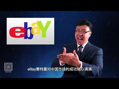 国际聋圈:谈马云传奇 马云创业 阿里巴巴上市