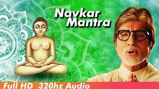 Namokar Mantra in Different Tunes 108 times णमोकार मंत्र मधुर धुन में | Jain Songs