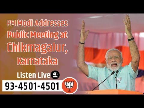 PM Shri Narendra Modi addresses public meeting in Chikmagalur, Karnataka : 09.05.2018