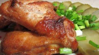Вкусные по домашнему - Крылышки куриные