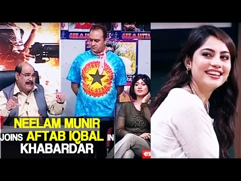 Khabardar Aftab Iqbal 13 September 2016 - Neelam Munir Eid S