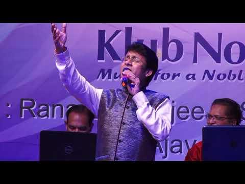 Dil Ke Jharoke Mein Tujhko Baithakar