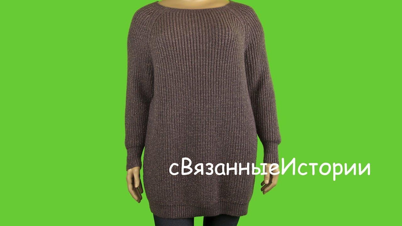 жемчужная резинка длинный свитер Youtube