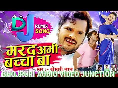 Marad avi baccha ba bhojpuri mp3 dj song