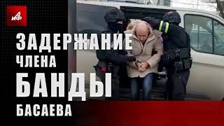 Задержание члена банды Басаева