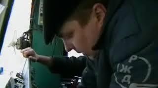 Один день общественного инспектора по безопасности движения поездов