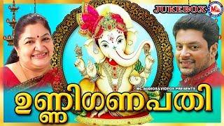 ഉണ്ണിഗണപതി | Unni Ganapathi | Sree Ganesha Devotional Songs | Ganapathi Songs Malayalam | KS Chithra