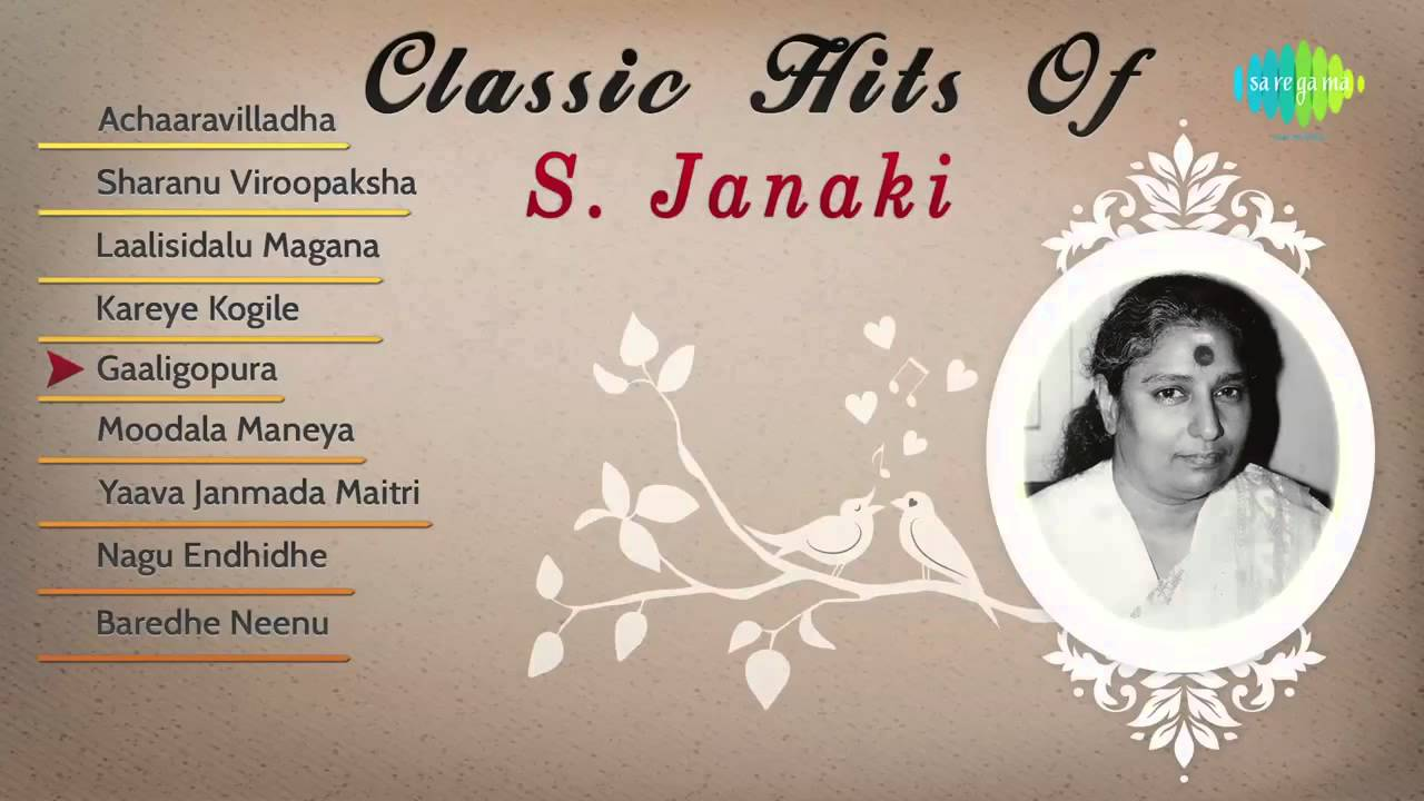 S. Janaki Songs Download S. Janaki Hits MP3 Old Songs Online Free on
