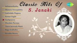 Classic Hits of S. Janaki Jukebox |  Best Kannada Songs Collection | Super Hit Film Songs