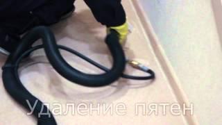 Химчистка офисного ковролина(, 2013-10-11T04:07:45.000Z)