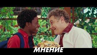 Скажене весілля - украинская комедия, которая НЕ сосёт | Мнение о фильме