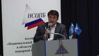 III Всероссийская конференция по НОР(, 2014-12-02T08:56:39.000Z)