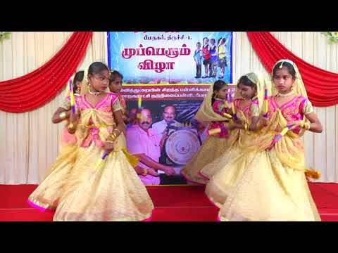 92nd ANNUAL DAY CELEBRATIONS -YEAR 2017-2018- CORPORATION MIDDLE SCHOOL, BEEMANAGAR, TRICHY