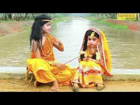 Bansi Barsane Se Laye Dungi 02 Rajesh Singhpuriya Sonotek