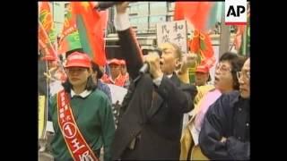TAIWAN: TAIPEI: PRO CHINESE PROTESTERS BURN US FLAG