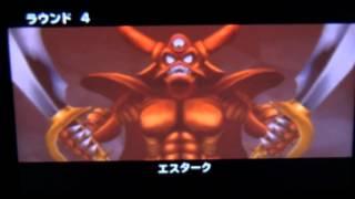 3DSのドラゴンクエストモンスターズ テリーのワンダーランド3D エスタ...