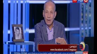 فيديو| حجازي يهاجم الحكومة: «الدبانة بقت قد العصفورة»