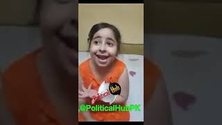 Cute Girl Acting and Message Prime Minister Pakistan | New Cute Video 2018