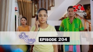 Neela Pabalu | Episode 204 | 20th February 2019 | Sirasa TV