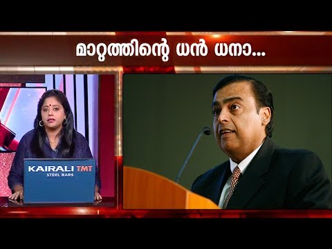 Jio comes with first free 4G smart phone   Kaumudy News Headlines 3:30 PM