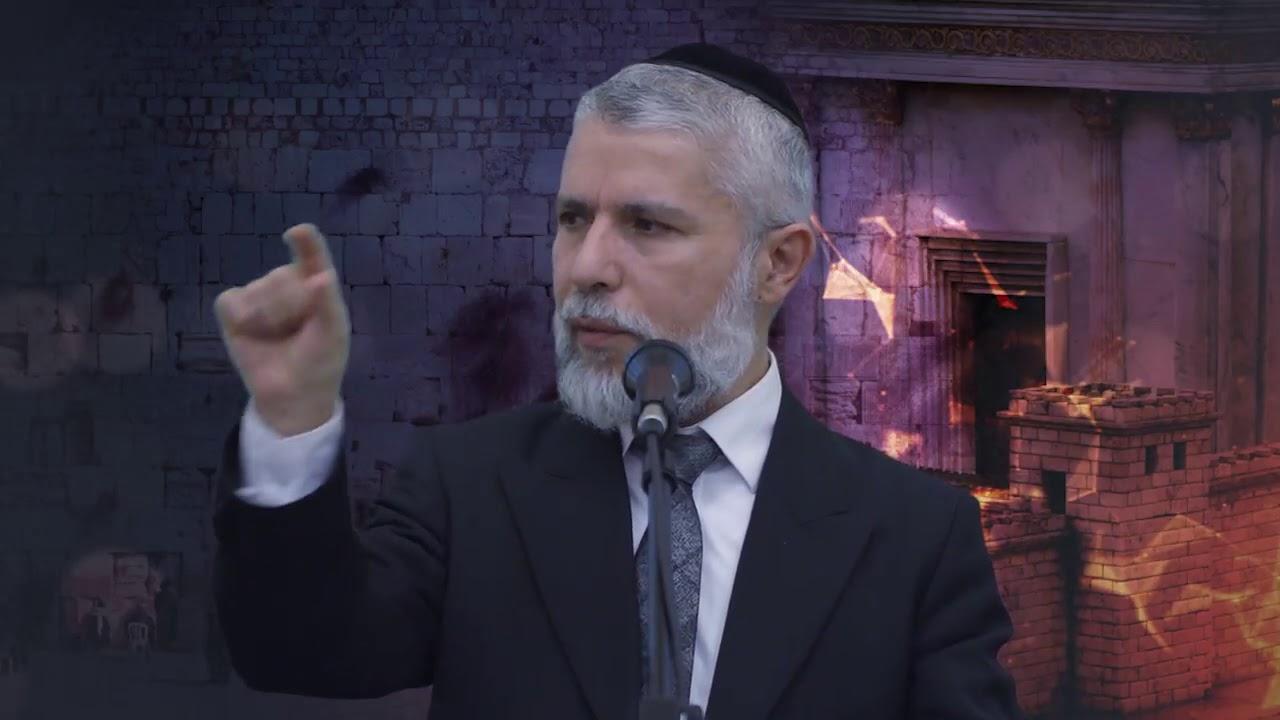 הרב זמיר כהן   על מה מתאבלים בתשעה באב HD חובה לצפות!!!