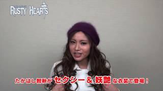 http://www.onlinegamer.jp/news/201302020002/ セガが運営を行うPCオン...