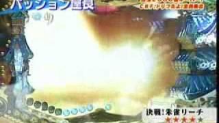パチンコP-1動画ブログ http://pachinkop1.blog47.fc2.com/
