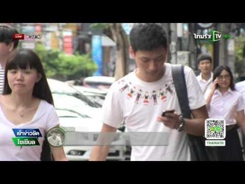 Single Gateway คืออะไร | 01-10-58 | เช้าข่าวชัดโซเชียล | ThairathTV