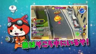 【PV】『妖怪ウォッチバスターズ 赤猫団/白犬隊』(LEVEL5 VISION 2015 Ver.) thumbnail