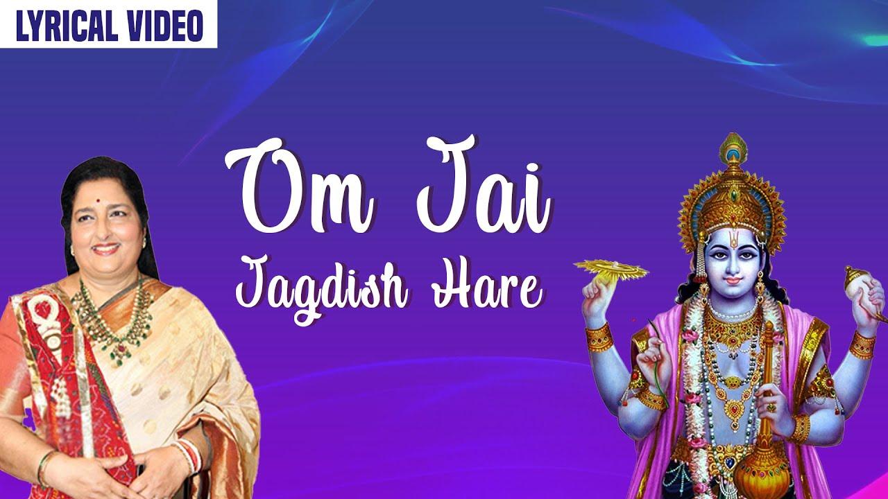 Om Jai Jagdish Hare | Anuradha Paudwal | Sampoorna Diwali Poojan | Hindi Devotional Song 2021