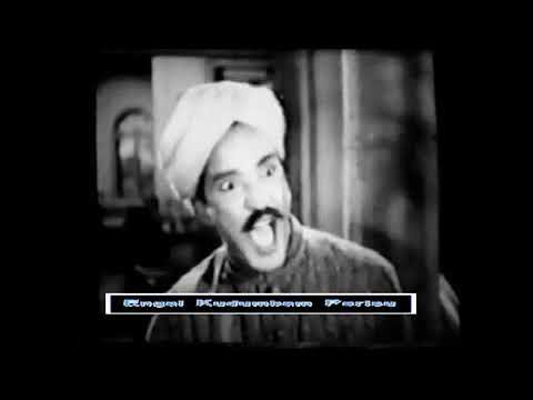 Engal Kudumbam Perisu 1958  --  Full Movie