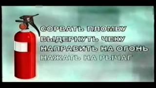 видео Огнетушитель ОУ-20 | Купить по выгодной цене в АЛАРМ 01 | Углекислотный | ЯрПожИнвест | Передвижной | Сертификаты | Паспорт