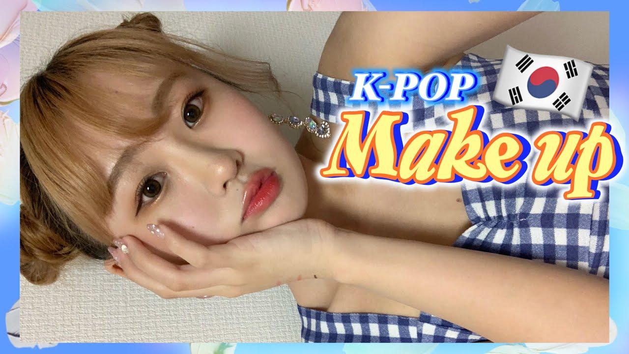 【絶対デビュー】K-POPアイドルに本気でなりきりたい!