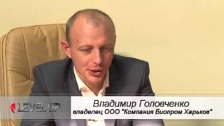 Level UP - Владимир Головченко.