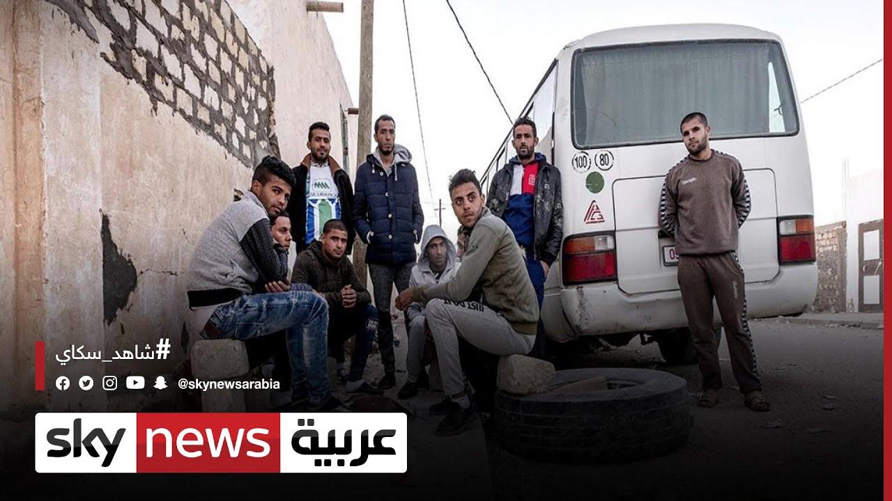 تونس: معدلات البطالة مرتفعة بين الشباب وفي المناطق الداخلية | #مراسلو_سكاي  - 13:55-2021 / 9 / 26