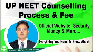 NEET 2020 Counselling process UP | UP Neet counselling Process details, Official Website ||