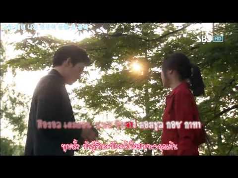 [Karaoke+thaisub] Ji Chang Wook - Fill Up (OST Five Fingers)