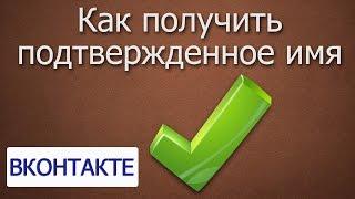 Расширение для ВК   Приватная галочка и скрытая шапка ВКонтакте(Расширение для вк. Приватная галочка и шапка вконтакте С помощью этого расширения вы сможите удивить друзе..., 2016-10-19T07:19:23.000Z)