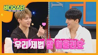 [Video Star EP.94] VIDEOSTAR Lovely moment Battle