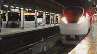 JR東京駅から、上野東京ライン快速品川行きE231系2080H105+E231系124と常磐線特急ときわ88号品川行きE657系88MK-13が発車!東北新幹線なすの275号那須塩原行きE5系U32!
