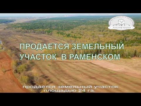 КУПИТЬ ЗЕМЛЮ сельхозназначения в московской области.
