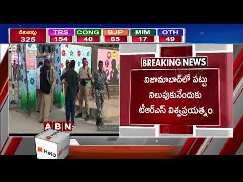 ఎంపీ అరవింద్ చక్రం తిప్పుతారనే అంచనాలో బీజేపీ | Telangana Municipal Elections | ABN Telugu