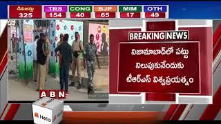 ఎంపీ అరవింద్ చక్రం తిప్పుతారనే అంచనాలో బీజేపీ | Telangana Municipal Elections