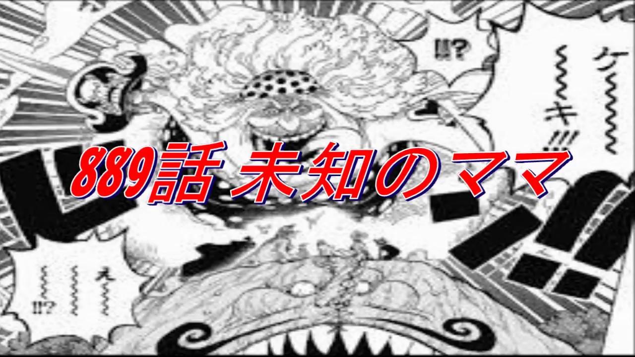 ワンピース 889 話 動画