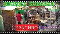 Цена: 4 950,00 руб. Специальный раздел интернет-магазина