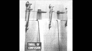 Thrill of confusion - Extend my dream