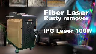 德國IPG光纖雷射除鏽機