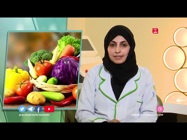 دقائق صحية | الحلقة 28 | جفاف البشرة  د سحر أحمد العودي | قناة الهوية